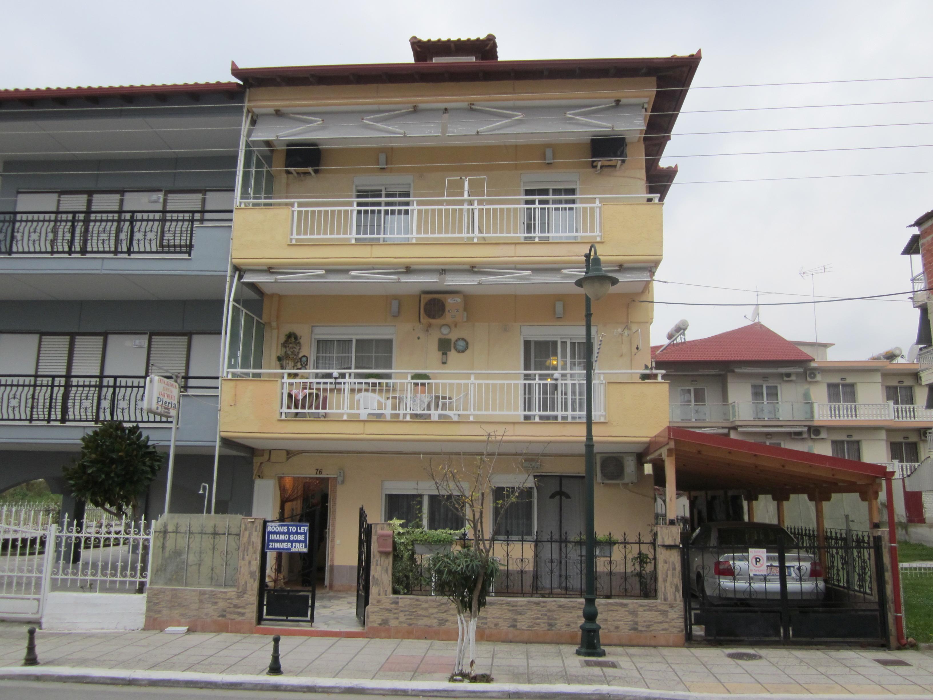 Vila PIERIA